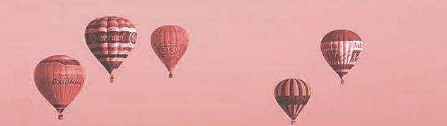 Воздушные шары над Каменец-Подольским