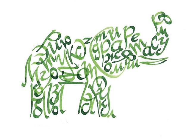 """205672_стр2_0002 Историческая каллиграфия """"Историческая каллиграфия в Медиашколе"""" 205672       2 0002"""