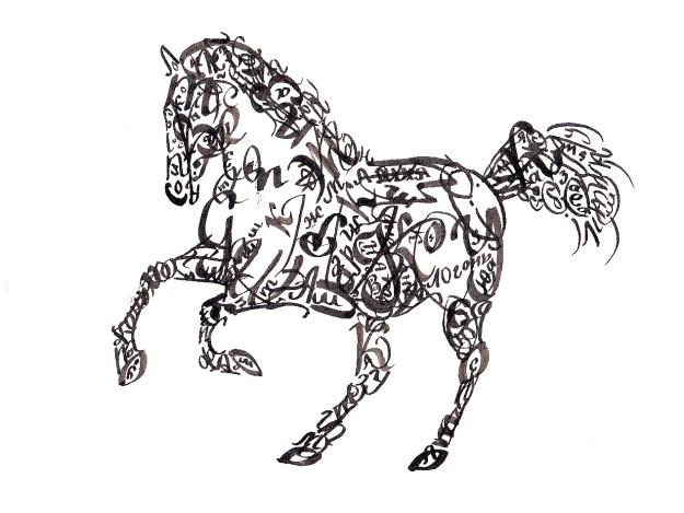 """205672_стр2_0003 Историческая каллиграфия """"Историческая каллиграфия в Медиашколе"""" 205672       2 0003"""