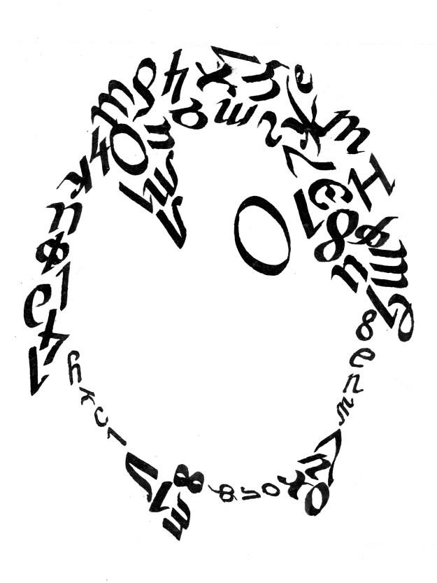 """img011 Историческая каллиграфия """"Историческая каллиграфия в Медиашколе"""" img011"""