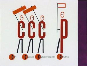 Эль Лисицкий, 1923 год. минимализм в дизайне МИНИМАЛИЗМ – ПРИНЦИП БРИТВЫ ОККАМА В ДИЗАЙНЕ