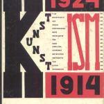 Хендрик Николас Веркман ( 1882 - 1945) замечательный голландский дизайнер, типограф и художник-футурист. Хендрик Николас Веркман HendrikNicolaasWerkman3 1