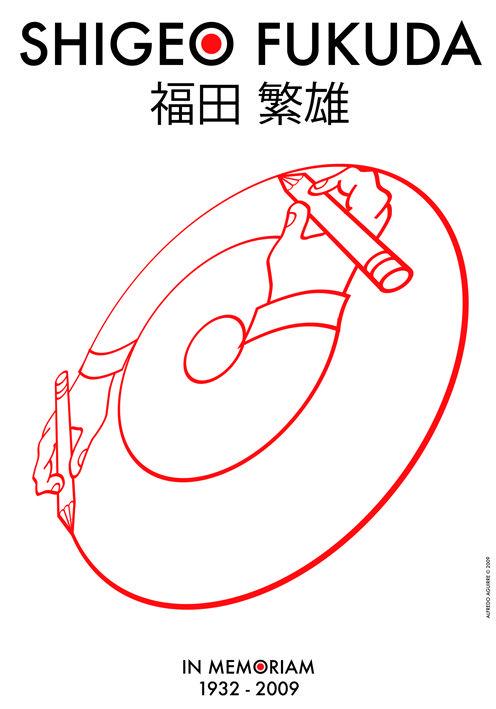 """фукуда_плакатная_акция """"Прощание с  Фукуда"""". Плакатная акция 2009 года. """"Прощание с  Фукуда"""". Плакатная акция 2009 года. Alfredo Aguirre"""
