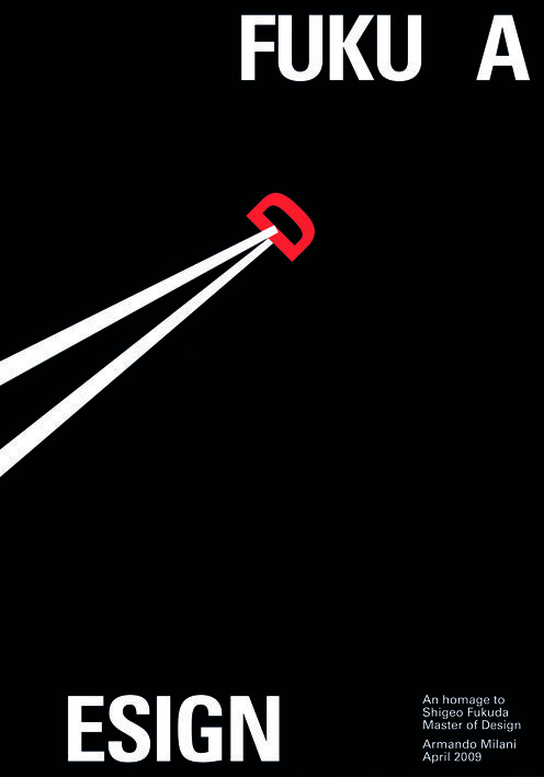 "фукуда_плакатная_акция ""Прощание с  Фукуда"". Плакатная акция 2009 года. ""Прощание с  Фукуда"". Плакатная акция 2009 года. Armando Milani"