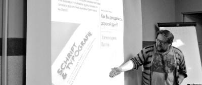 """_DSC5926 Интенсив """"Журнальный дизайн. Школа арт-директора"""" в Медиашколе 6.06.15 Интенсив """"Журнальный дизайн. Школа арт-директора"""" в Медиашколе 6.06.15 DSC5926"""