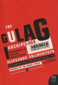 the_gulag_archipelago Американская и европейская книжная обложка. The best of the best 2005-2015 Американская и европейская книжная обложка. The best of the best 2005-2015 the gulag archipelago
