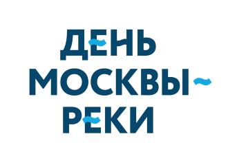 small_den_moskva_reky