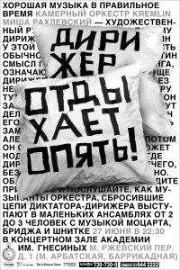 Vasin_1 ТРИ ПОКОЛЕНИЯ ГРАФИЧЕСКОГО ДИЗАЙНА ТРИ ПОКОЛЕНИЯ ГРАФИЧЕСКОГО ДИЗАЙНА Vasin 1