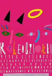 Польский плакат ПОЛЬСКАЯ ШКОЛА ПЛАКАТА ПОЛЬСКАЯ ШКОЛА ПЛАКАТА serov POLAND 54
