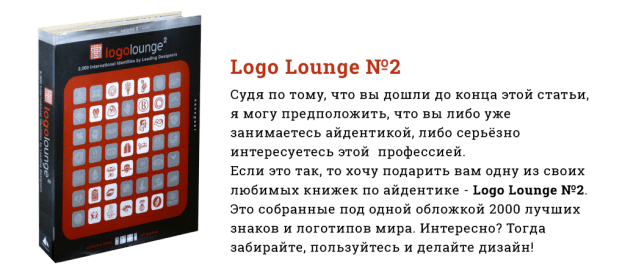 Серов С.И. Три измерения знака Серов С.И. Три измерения знака                         Logo Leng2 2