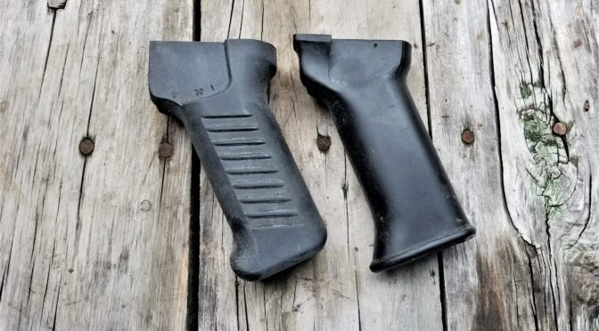 Will A Bulgy ARM9 Grip Fit An IMI Galil?  The Notch Is Definitely Different