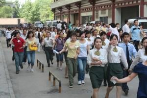 Earthquake in Xi'an, Shaanxi province, China