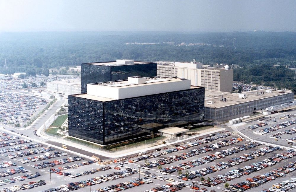 Zentrale der National Security Agency (NSA) in Fort Meade, Maryland, USA (Foto: NSA)