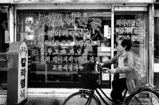 Gyeongju Korea Street Travel Photographer-6