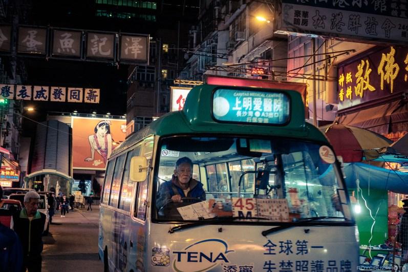 Hong Kong Best 2-5