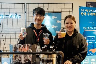 Seoul Korea Event Photographer BCCK Pub Night-8