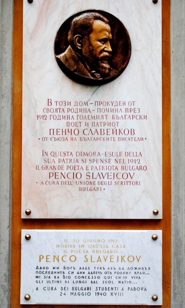 Мемориалната плоча, поставена на къщата в Брунате, в която умира Пенчо Свавейков
