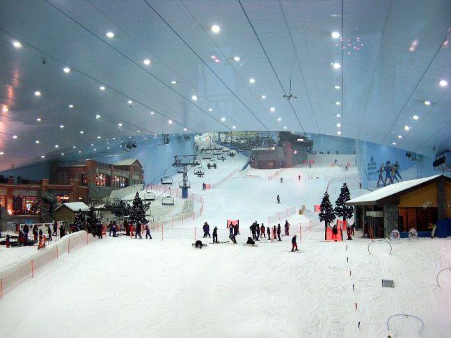 Закрита ски писта