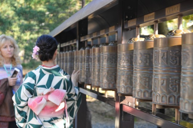"Киото, храм ""Коайджи"""