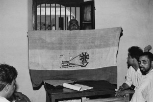The original flag of the protesters, somewhat frayed, but carefully preserved at the tehsil office