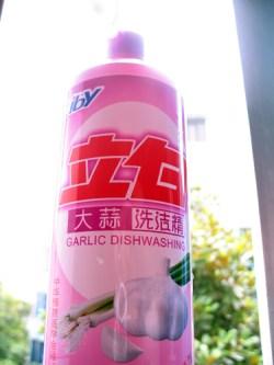 garlicdishwashing.jpg