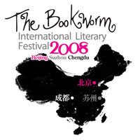 Bookworm Literary Festival 2008