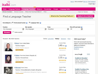 languageteachersscreenshot2