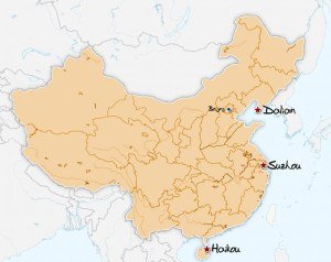 The places I've lived, or will live, in China