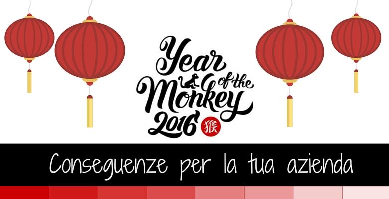 capodanno-cinese-2016