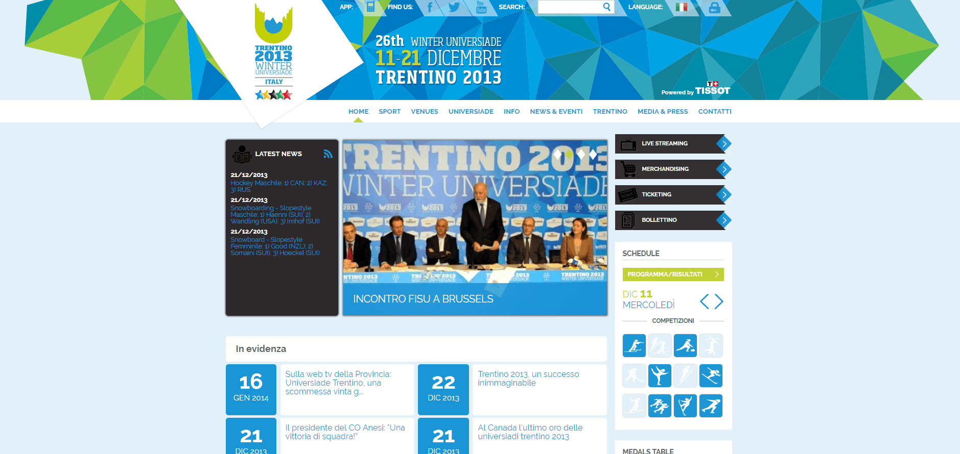 sito-web-universiade