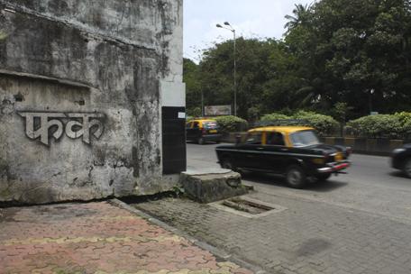 Graffiti, Daku, Lower Parel Mumbai, 2012, Courtesy NH7