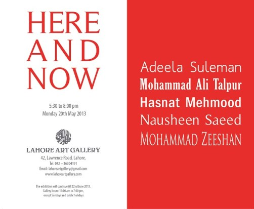 Here and Now at Lahore Art Gallery