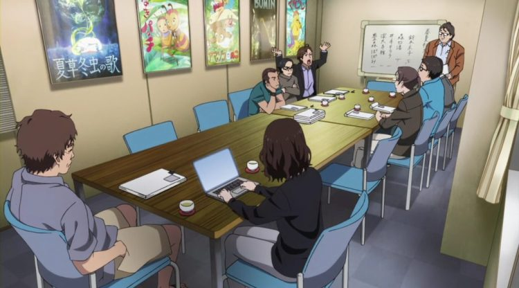Image result for anime committee