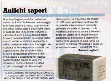 espresso-n-13-2012_art