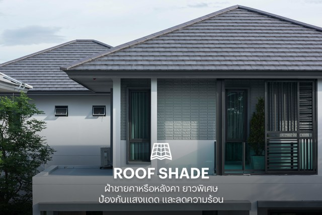 Cooliving Designed Home - SolarCooliving Designed Home - Roof Shade