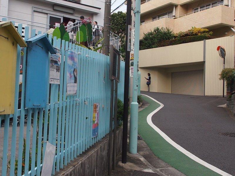 伊賀坂 (いがざか)