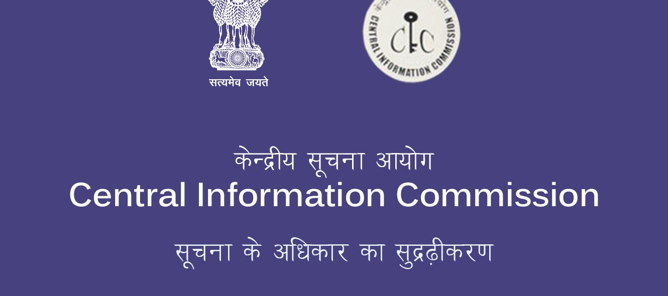 central_information_commission