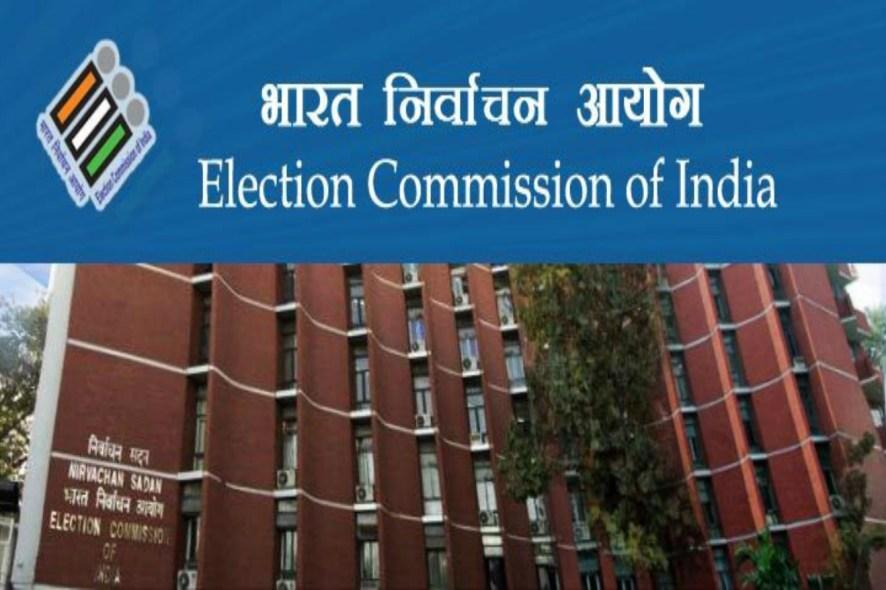 ElectionCommission