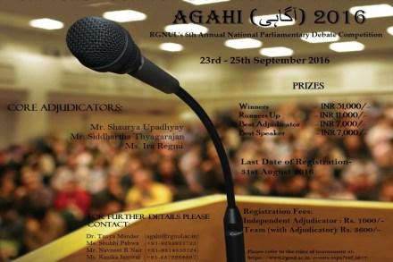 Agahi Poster Final