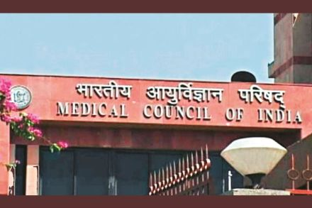 medical-council-of-india_1