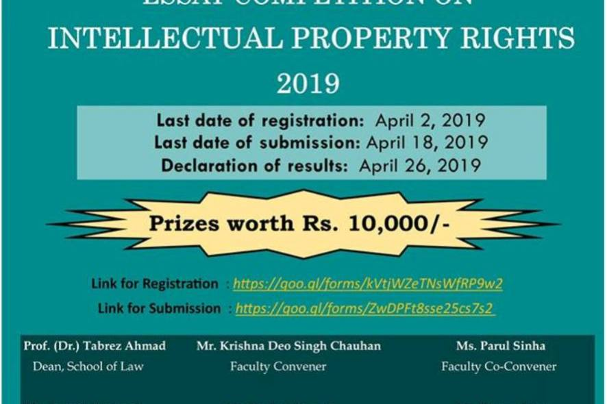 Dissertation on intellectual property rights