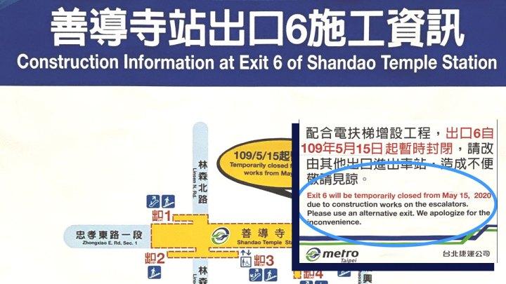 多益 快餐車 |  捷運 TOEIC 必學實用單字!