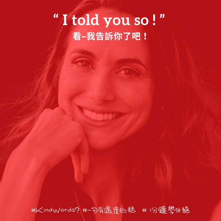 1分鐘學外語 | 一句有溫度的話 Kind words ?