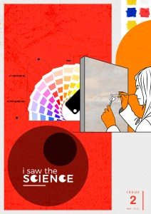 IsawtheScience Issue 2 (Mar 2021)