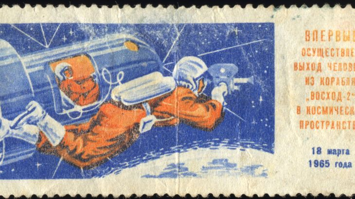 Space Stamp