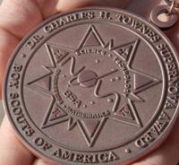 webelos-supernova-award