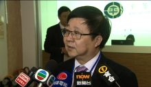 EOC 陳章明 平機會 香港性文化學會
