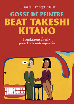 Beat Takeshi Kitano à la Fondation Cartier