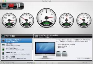 TechTool_Pro_8