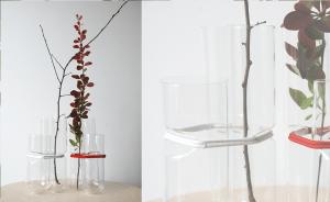Group Vase